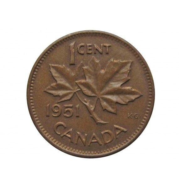 Канада 1 цент 1951 г.
