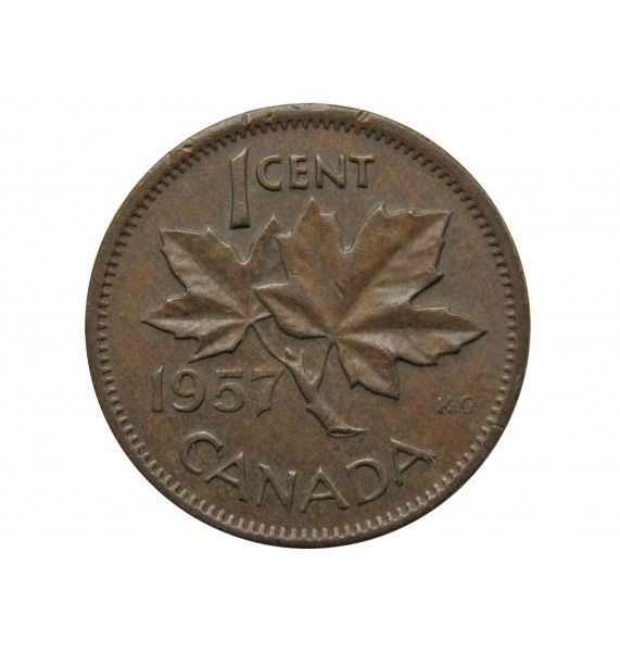 Канада 1 цент 1957 г.