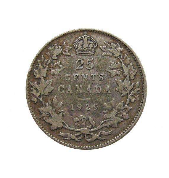 Канада 25 центов 1929 г.