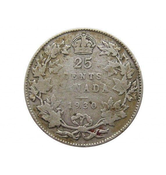 Канада 25 центов 1930 г.