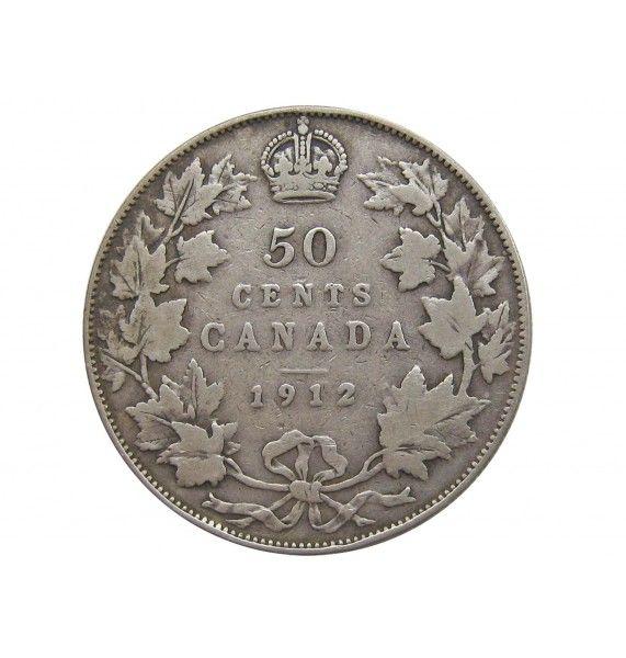 Канада 50 центов 1912 г.