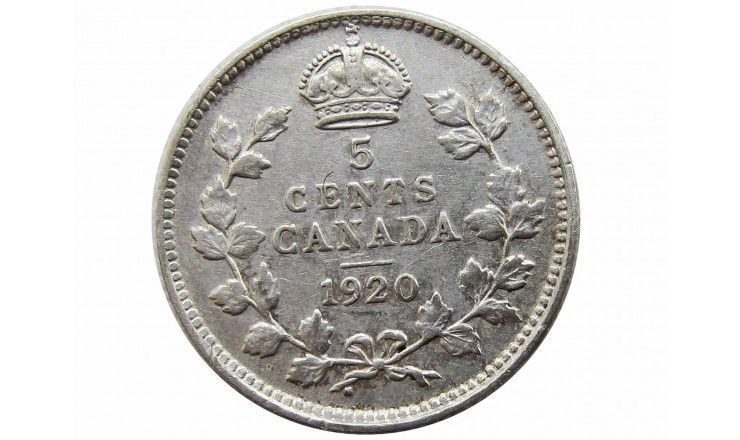 Канада 5 центов 1920 г.