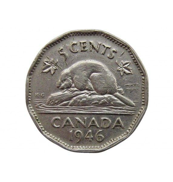 Канада 5 центов 1946 г.