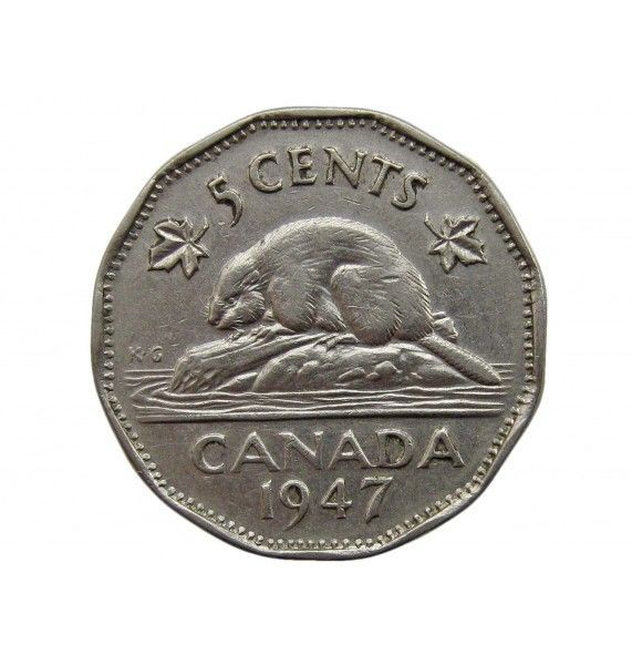Канада 5 центов 1947 г.