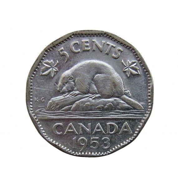 Канада 5 центов 1953 г.