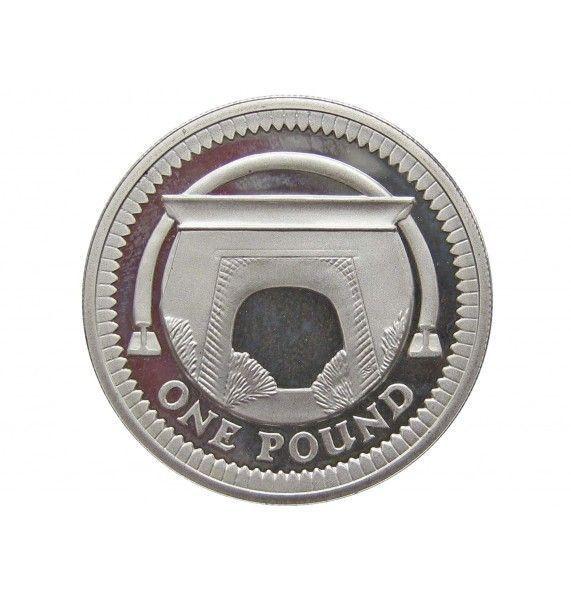 Великобритания 1 фунт 2006 г. (Египетская арка Макнейла)