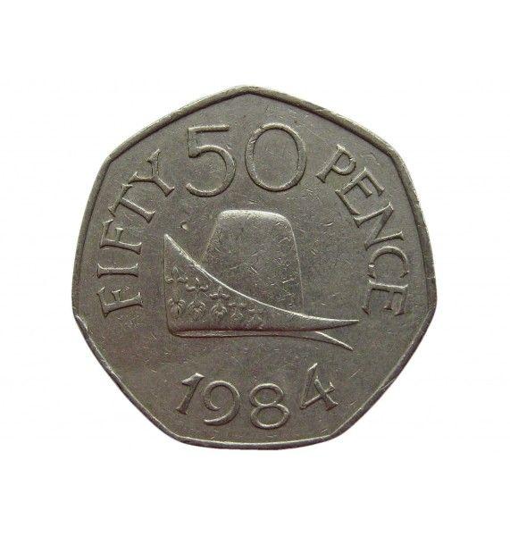 Гернси 50 пенсов 1984 г.
