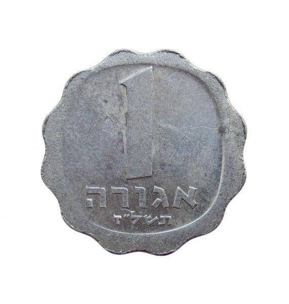 Израиль 1 агора 1977 г.