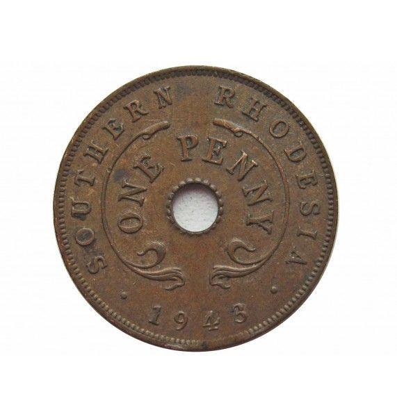 Южная Родезия 1 пенни 1943 г. (дефект гурта)