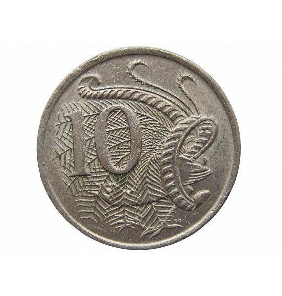 Австралия 10 центов 1974 г.