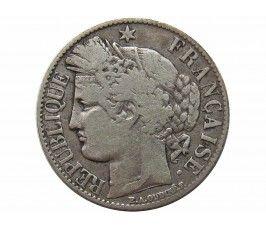 Франция 1 франк 1887 г. А