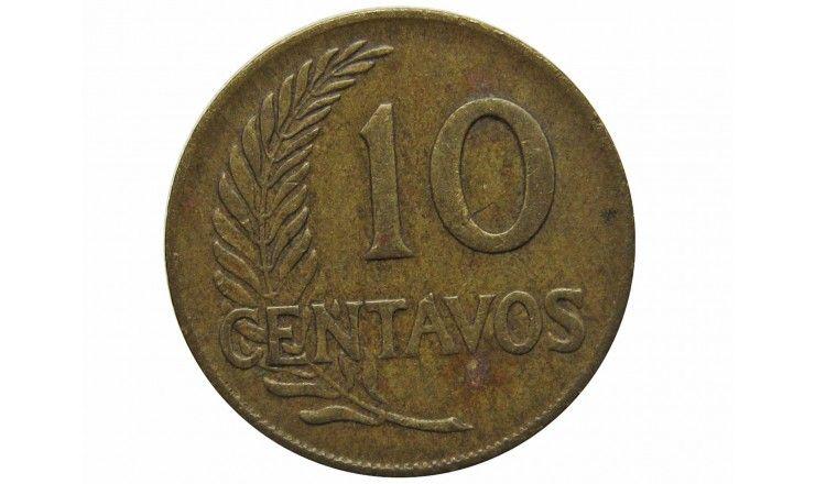 Перу 10 сентаво 1960 г.