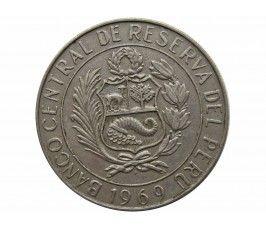 Перу 10 солей 1969 г.