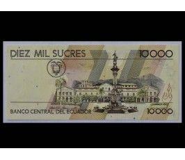 Эквадор 10000 сукре 1999 г.