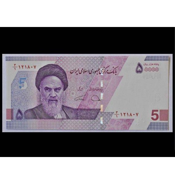 Иран 50000 риалов 2021 г.