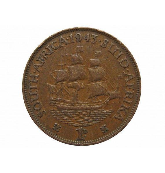 Южная Африка 1 пенни 1943 г.
