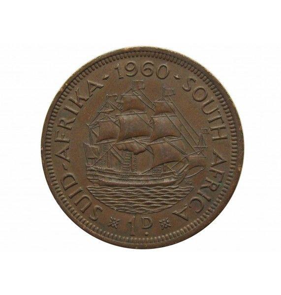 Южная Африка 1 пенни 1960 г.