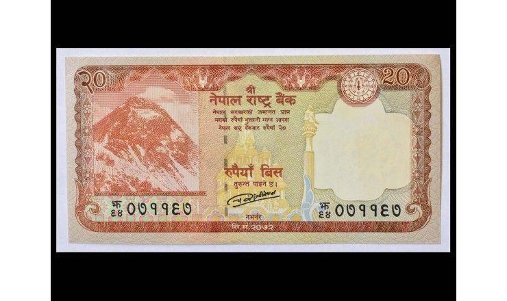Непал 20 рупий 2016 г.