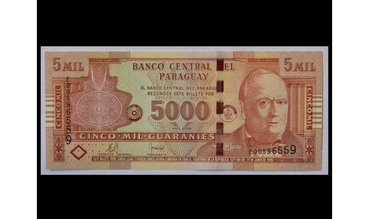Парагвай 5000 гуарани 2008 г.