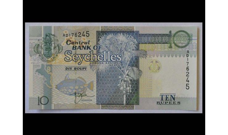 Сейшелы 10 рупий 1998 г.