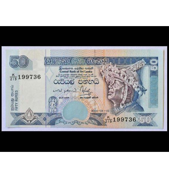 Шри-Ланка 50 рупий 2004 г.