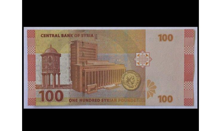 Сирия 100 фунтов 2019 г.