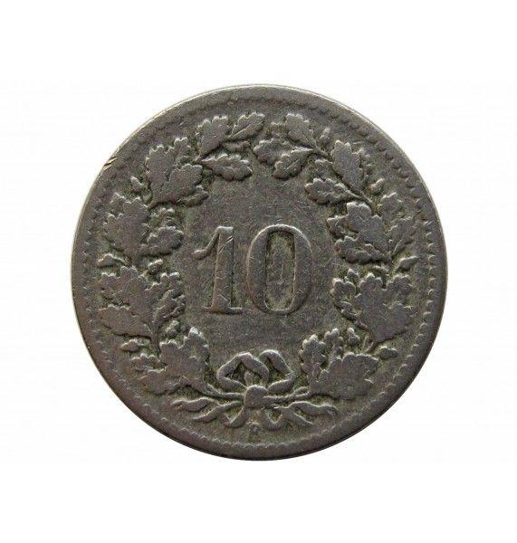 Швейцария 10 раппен 1895 г.