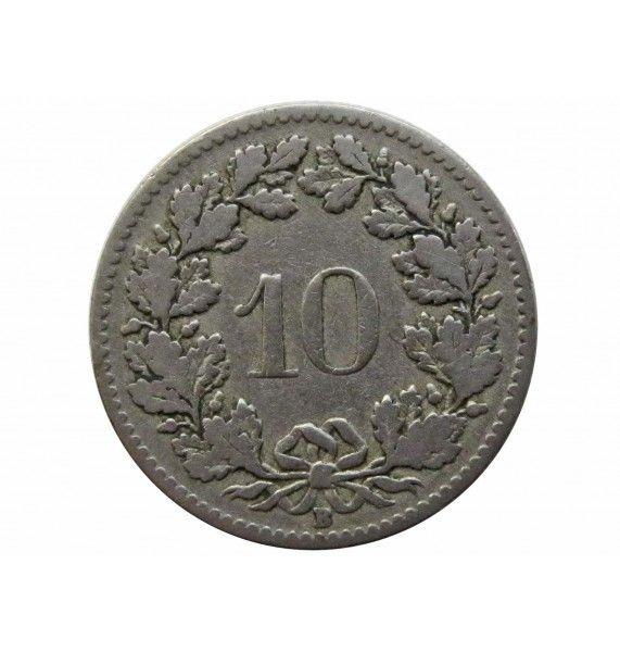 Швейцария 10 раппен 1907 г.