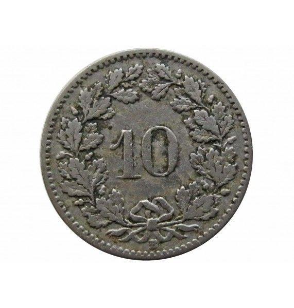 Швейцария 10 раппен 1908 г.
