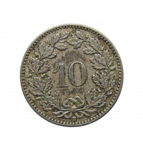 Швейцария 10 раппен 1921 г.