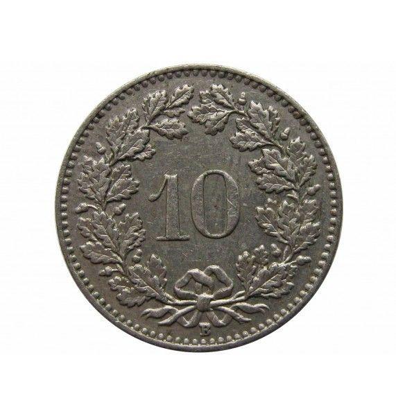 Швейцария 10 раппен 1957 г.
