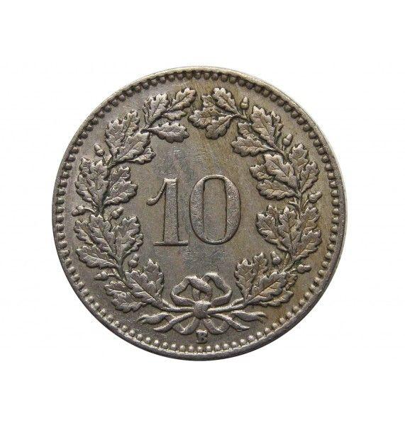 Швейцария 10 раппен 1959 г.
