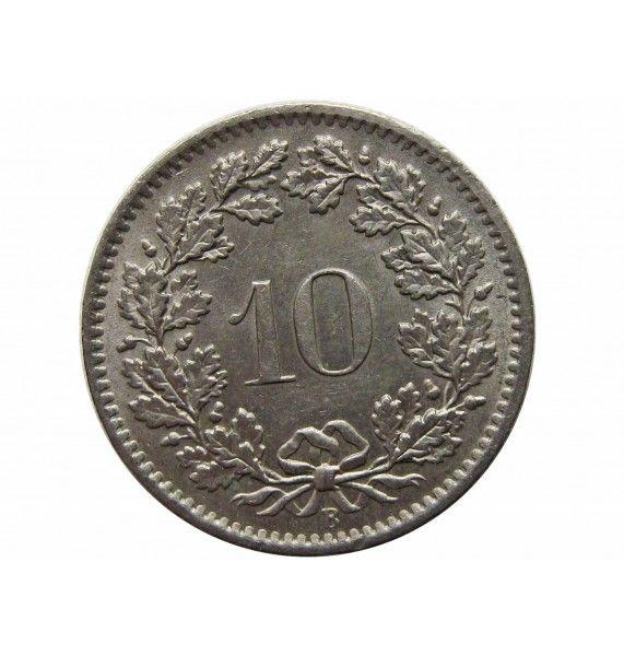 Швейцария 10 раппен 1965 г.