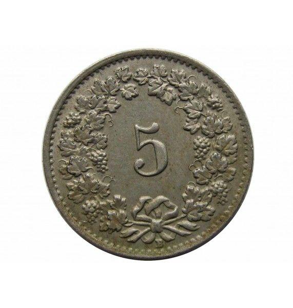 Швейцария 5 раппен 1946 г.
