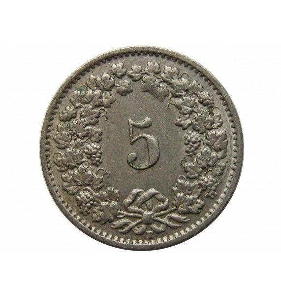 Швейцария 5 раппен 1955 г.