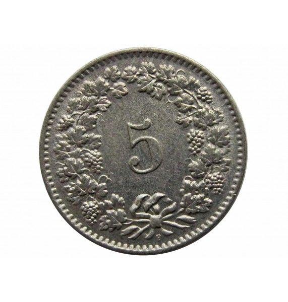 Швейцария 5 раппен 1962 г.