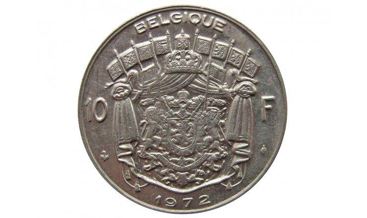 Бельгия 10 франков 1972 г.
