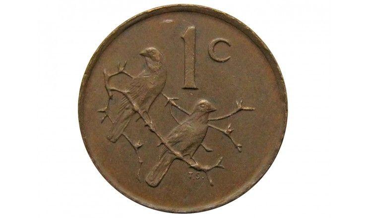 Южная Африка 1 цент 1975 г.