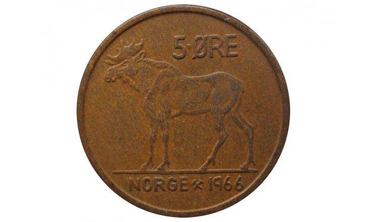 Норвегия 5 эре 1966 г.