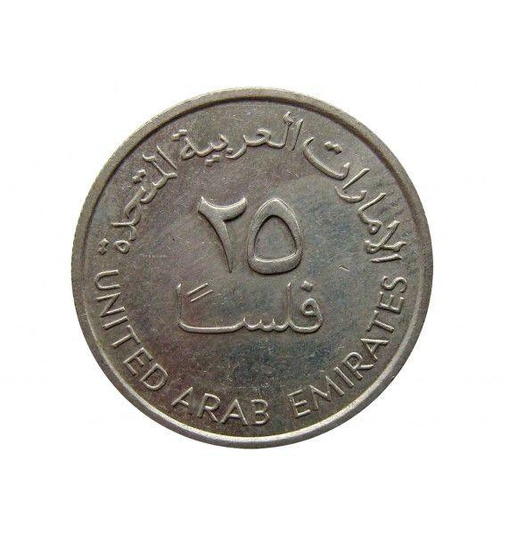 ОАЭ 25 филс 1995 г.