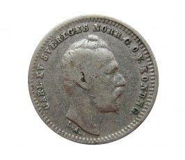 Швеция 10 эре 1870 г.