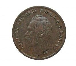 Швеция 1 эре 1865 г.