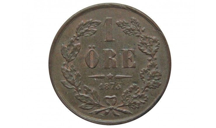 Швеция 1 эре 1873 г. L.A.