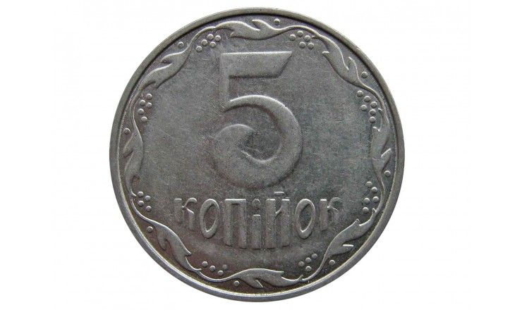 Украина 5 копеек 2014 г.