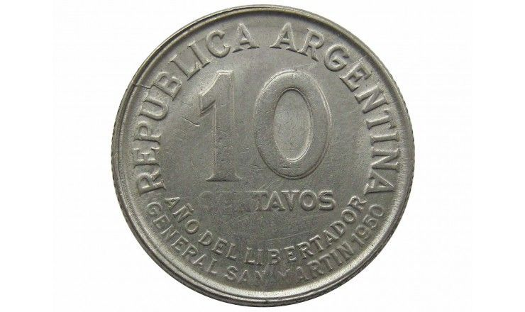 Аргентина 10 сентаво 1950 г. (Хосе де Сан-Мартин)