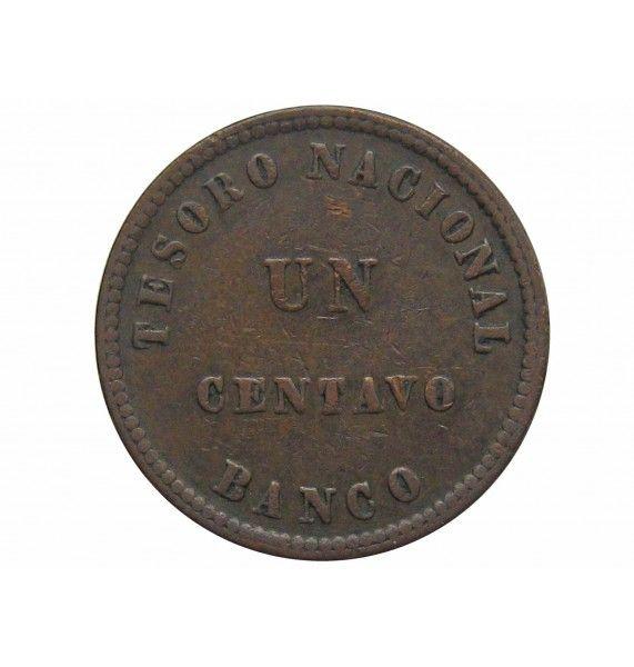 Аргентина 1 сентаво 1854 г.