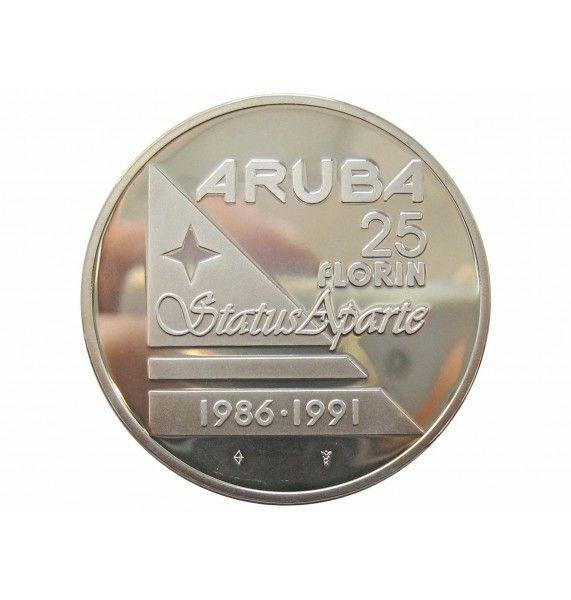 Аруба 25 флоринов 1991 г. (5 лет Независимости Арубы)