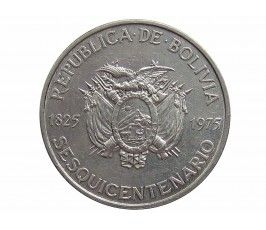 Боливия 500 песо 1975 г. (150 лет независимости)