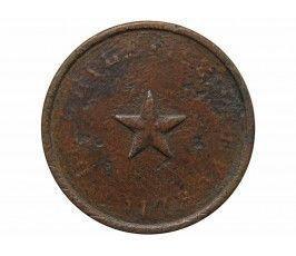 Чили 1/2 сентаво 1851 г.