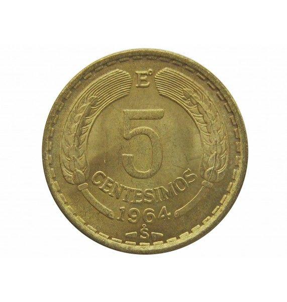 Чили 5 сентесимо 1964 г.